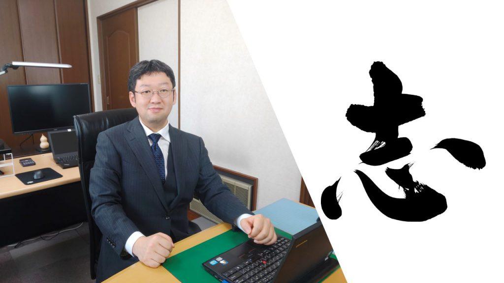 漸(ZEN)コンサルティング紹介