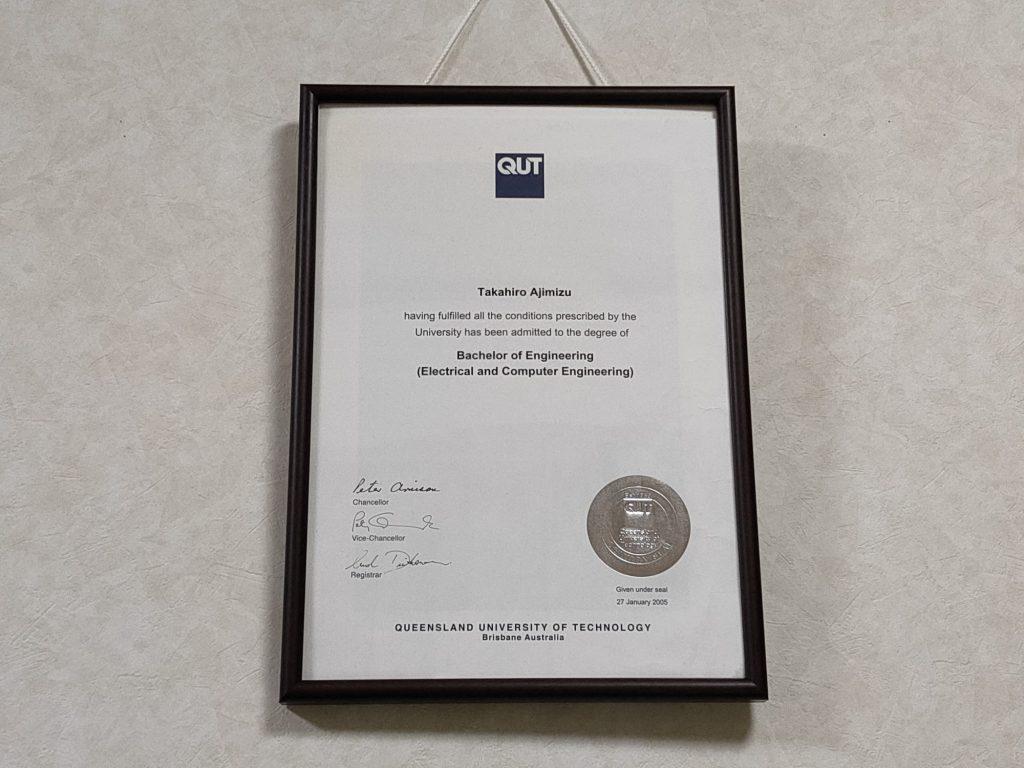QUT卒業証書 電子&コンピューター工学