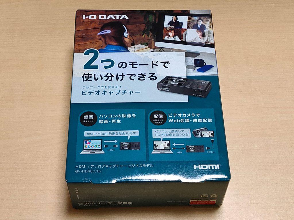 ビデオキャプチャー『GV-HDREC/B2』表