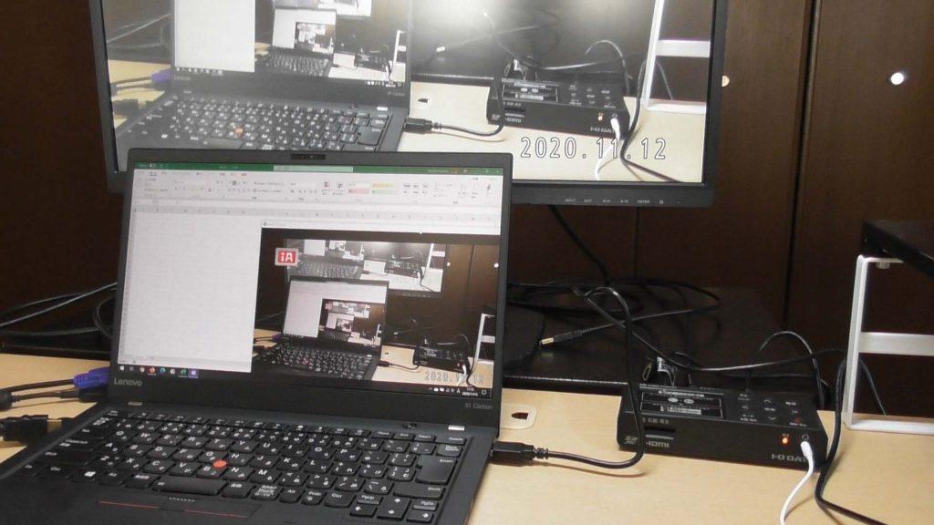 配信モードを使用してビデオカメラで撮影